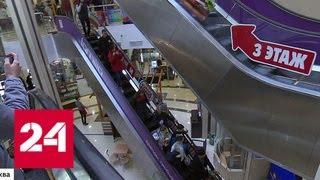 Проверки пожарной безопасности в торговых центрах Москвы выявляют все больше нарушений - Россия 24