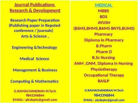 Best 10 Siddha Medical colleges in TamilNadu