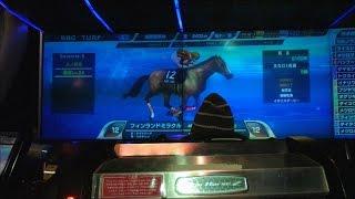 結果的にはGOOD! あまざけ(2005年内P レッド吉田) SWBC勝った祝杯でハイ...