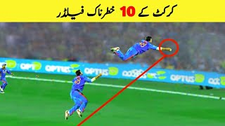 TOP 10 Unbelievable fielding efforts in Cricket history