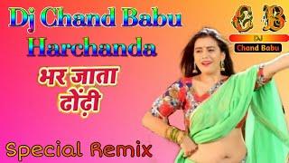 Bhar Jata Dhodi ¦{Hard Mix}¦ Dj Chand Babu Harchanda ™