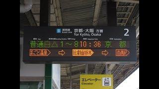 湖西線 唐崎駅 ホーム 発車標(LED電光掲示板) JR西日本 2019/2