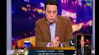 برنامج صح النوم | مع الإعلامي محمد الغيطي وفقرة عن أخبار اليوم وتفاصيل نارية-14-3-2018