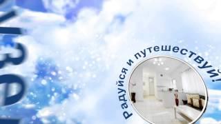 видео Аренда квартир в Тель-Авиве посуточно|Отдых в Израиле
