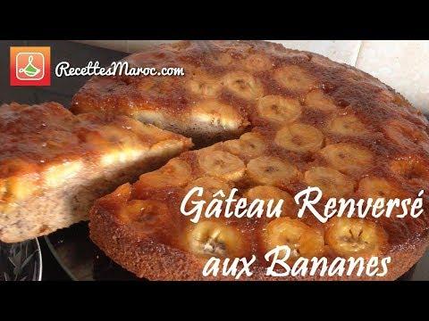 recette-gâteau-renversé-aux-bananes-caramélisé