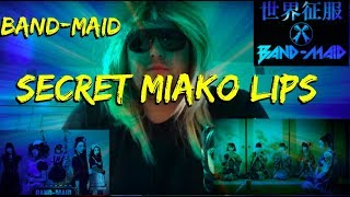 Band-Maid Secret Miako Lips Reaction