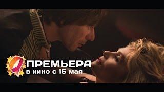 Венера в мехах (2014) HD трейлер | премьера 15 мая