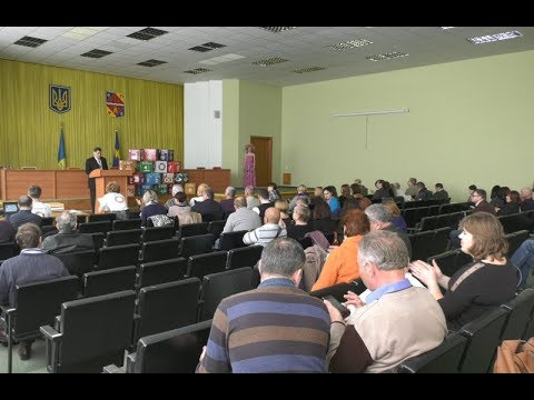 mistotvpoltava: Форум «Цілі сталого розвитку»