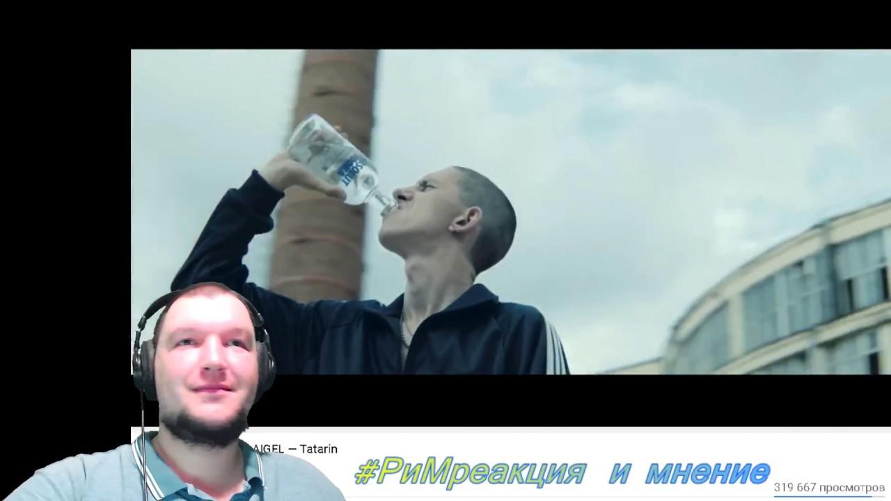 Песня я татарин скачать бесплатно mp3