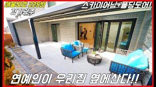 아파트청약처럼 청약이 있었던 초특급 인기현장!!얼른 선…