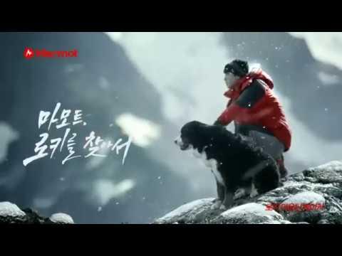 [MAKING] 박형식 ParkHyungsik 마모트 Marmot CF Making