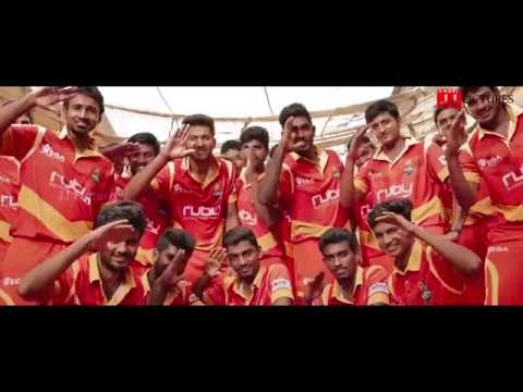 TNPL Anthem Remix