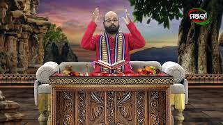 Kathanjali |  Episode- 197 | ManjariTV | Odisha