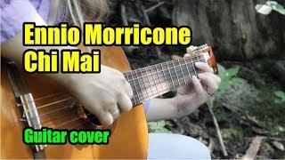 Ennio Morricone - Chi Mai | На гитаре + разбор