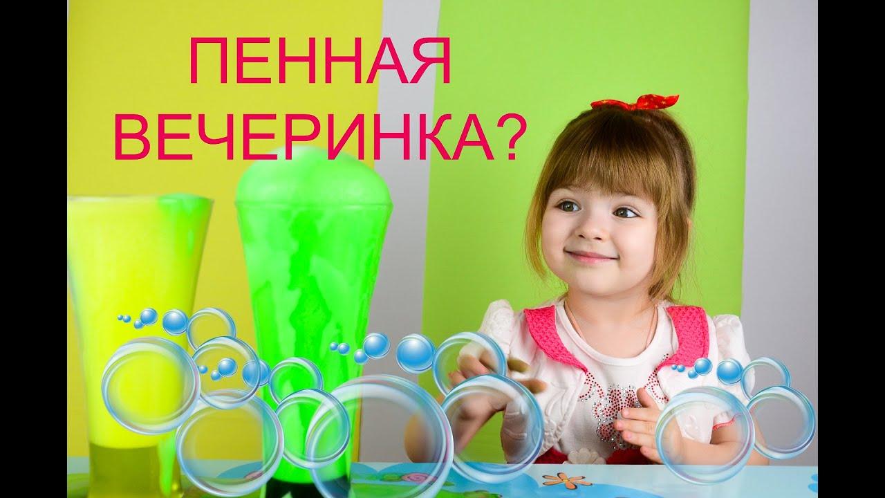 Как детям сделать эксперимент