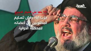 لبنان.. 11 عاماً على اغتيال رفيق الحريري