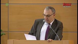 Inauguracja Roku Akademickiego w WSKSiM: prof. Andrzej Kaźmierczak, członek zarządu NBP