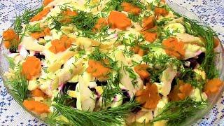 Салат Новогодняя Ночь - яркий, красивый, нарядный и очень вкусный.