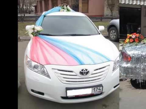 Decorate car wedding car decor picture ideas youtube for Auto decoration in pakistan