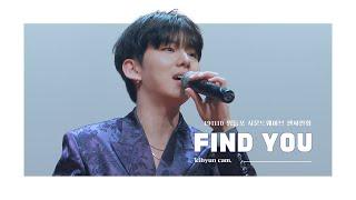 Download lagu [4K] 191110 팬싸 - FIND YOU 기현 cam.