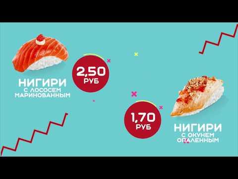 """Обновление в """"Суши Весла"""": цены – ниже, меню – больше."""