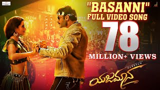 Yajamana | Basanni 4K Song | Darshan | V Harikishna | Yogaraj Bhat | Media House Studio