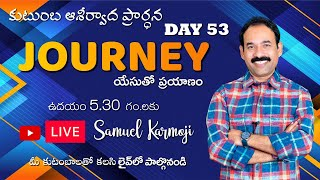 Miracle Blessed Family Prayer    Journey    Samuel Karmoji    Live    Day 53    Telugu Christian