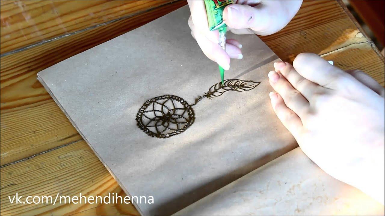 Ловец снов своими руками. Инструкции и эскиз с фото: как сделать ловец снов своими руками.