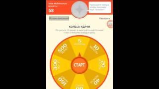 ЛАЙФХАК: Как получить БЕСПЛАТНЫЕ купоны на Aliexpress?(ЛАЙФХАК: Как получить БЕСПЛАТНЫЕ купоны на Aliexpress?, 2016-01-17T10:11:01.000Z)