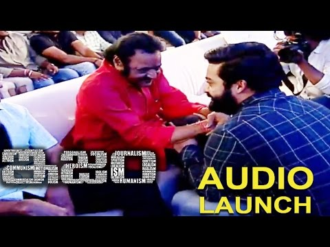 NTR Grand Entry @ ISM Audio  Launch - Ijam Audio Launch - KalyanRam