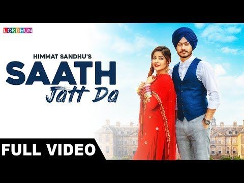 Saath Jatt Da (Full Song) - Himmat Sandhu| Laddi Gill | Latest Punjabi Song 2018