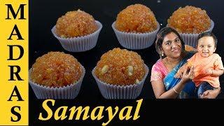 Motichoor Ladoo Recipe in Tamil | How to make Laddu in Tamil | Diwali Sweet Recipes in Tamil