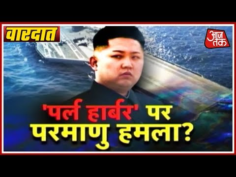 Vardaat: Kim Jong