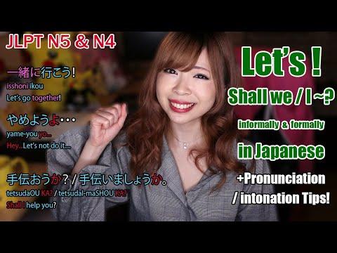 Let's \u0026 Shall We / I ? Volitional Form  + Pronunciation Tips┃JLPT N4\u00265 (Japanese Beginner)