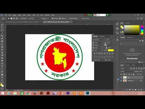 Bangladesh Government Logo Final Part