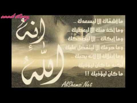 anachid islamia rachid gholam