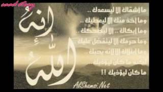 Rachid Gholam *-* Allah Allah *-* 2010