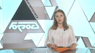 MAGC TY74 СООБЩАЕТ 2409