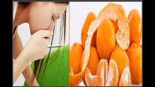 কমলার খোসা কমায়  বমি ভাব  কিভাবে জেনে নিন | Health Bangla | HerbalHealthTips Bangla