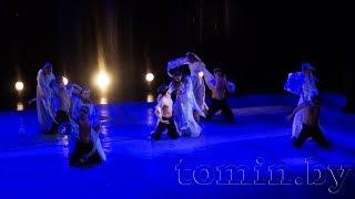 """Шоу-балет под дождем """"Эрос"""" в Бресте"""