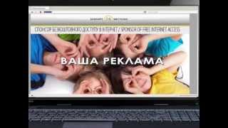 Размещение рекламы в интернете    Площадка клуба Offerinvest