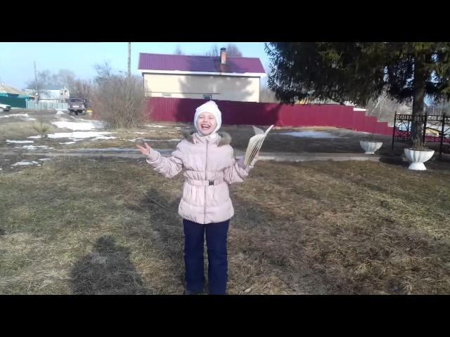 Изображение предпросмотра прочтения – АринаАхмедова читает произведение «Весенние воды (Еще вполях белеет снег…)» Ф.И.Тютчева