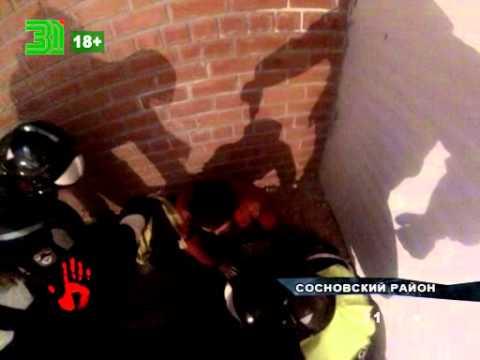 Чтобы спасти ребенка ОМОН пошел на штурм квартирыиз YouTube · Длительность: 2 мин4 с  · Просмотры: более 62.000 · отправлено: 11-6-2015 · кем отправлено: Чрезвычайные Новости