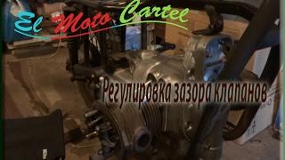 видео Регулировка клапанов на мотоцикле Урал: зачем нужна регулировка