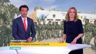 IS verliest laatste bolwerk in Syrië