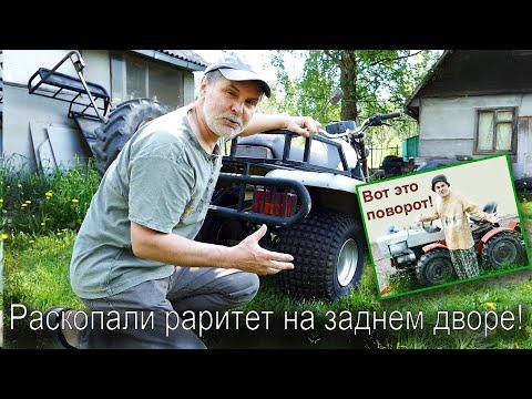 Чешский трактор ожил! Раскопки на заднем дворе!