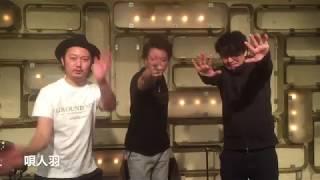4/1(sun)渋谷duo MUSIC EXCHANGEで開催する「SAC FES!2018」に出演し...