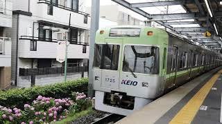 【京王井の頭線】雨と紫陽花の西永福駅 急行電車通過シーン集