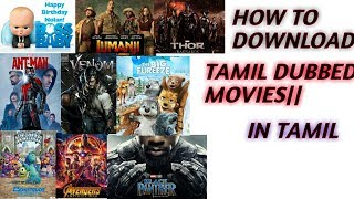 HOW TO DOWNLOAD TAMIL DUBBED MOVIES    IN TAMIL