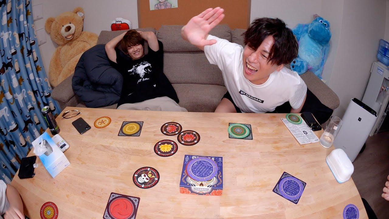 【スカル】このボードゲームの駆け引きが最高に面白すぎるwww
